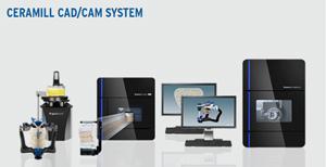 ceramill CAD-CAM System